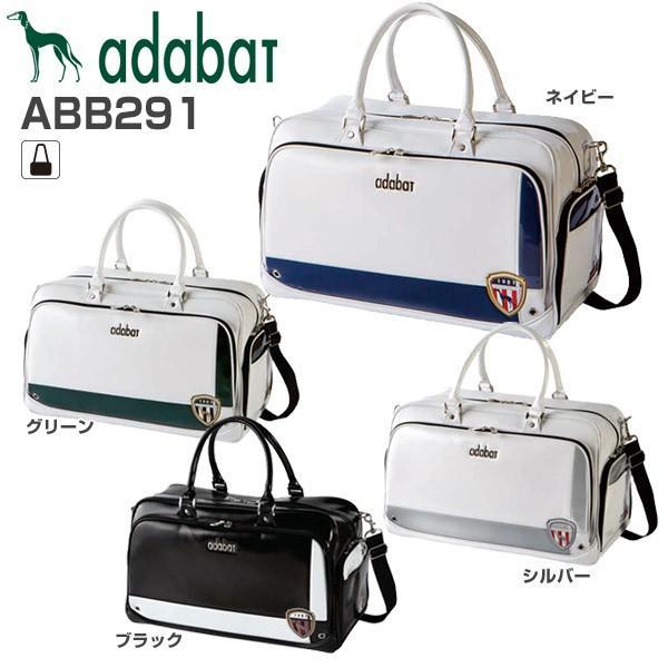 アダバット メンズ ボストンバッグ ABB291