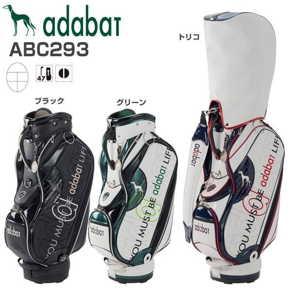 アダバット メンズ PVCレザー キャディバッグ ABC293