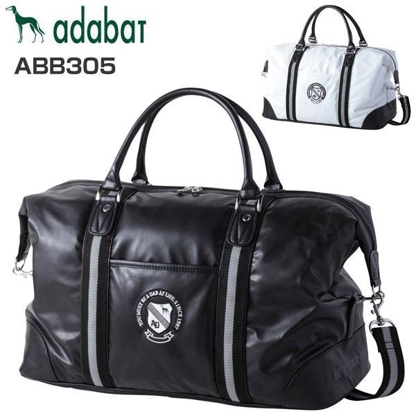 アダバット ボストンバッグ ABB305