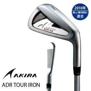アキラ 10年モデル ADR ツアー アイアン NSPRO 950GH / ダイナミックゴールド スチールシャフト 6本セット [#5〜9 PW]