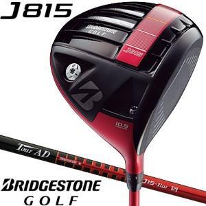 超安い 今なら7%OFFクーポン発行中 ブリヂストンゴルフ Tour J815 ドライバー Tour J815 J15-11W AD J15-11W シャフト, Shift_scissors:66444bf0 --- airmodconsu.dominiotemporario.com