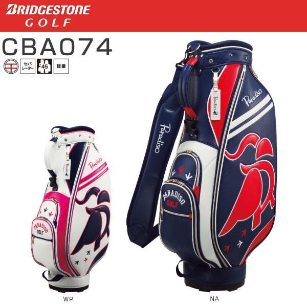 ブリヂストンゴルフ パラディーゾ BRIDGESTON GOLF Paradiso レディース 軽量 キャディバッグ CBA074