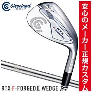 クリーブランドゴルフ RTX F-FORGED II ウエッジ N.S.PRO 870GH DST for XXIO シャフト 特注カスタムクラブ