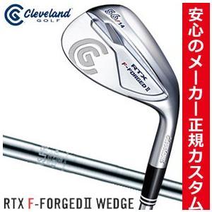 クリーブランドゴルフ RTX F-FORGED II ウエッジ N.S.PRO 950GH D.S.T. シャフト 特注カスタムクラブ
