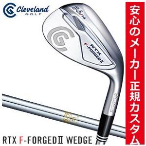 クリーブランドゴルフ RTX F-FORGED II ウエッジ N.S.PRO 850GH シャフト 特注カスタムクラブ