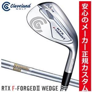 クリーブランドゴルフ RTX F-FORGED II ウエッジ DG 115 シャフト 特注カスタムクラブ