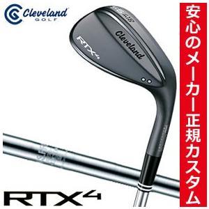 クリーブランドゴルフ RTX-4 ブラックサテン ウエッジ N.S.PRO 950GH DST シャフト 特注カスタムクラブ