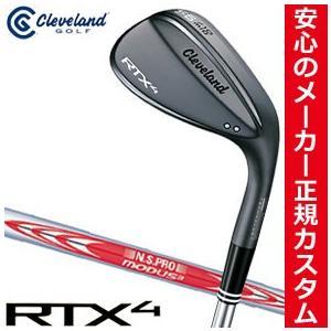 クリーブランドゴルフ RTX-4 ブラックサテン ウエッジ N.S.PRO MODUS3 TOUR105 シャフト 特注カスタムクラブ