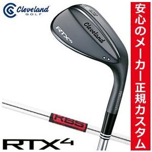 クリーブランドゴルフ RTX-4 ブラックサテン ウエッジ KBS TOUR シャフト 特注カスタムクラブ