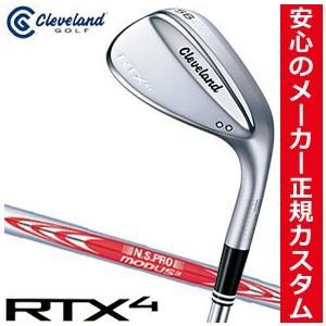 クリーブランドゴルフ RTX-4 ツアーサテン ウエッジ N.S.PRO MODUS3 SYSTEM3 TOUR125 シャフト 特注カスタムクラブ