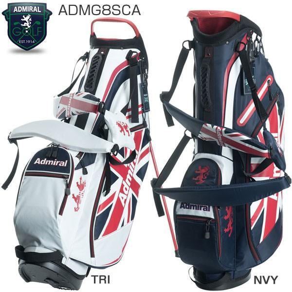 アドミラル ゴルフ ライトウエイト スタンド キャディバッグ ADMG8SCA