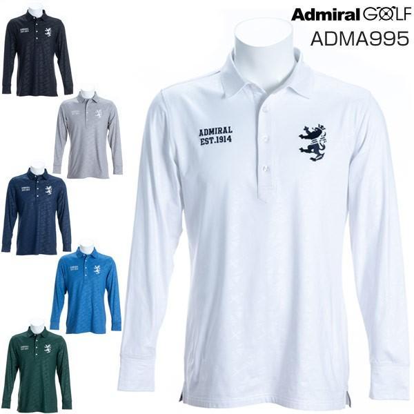 アドミラルゴルフ メンズ ゴルフウェア フラッグエンボス 長袖ポロシャツ ADMA995 2019年秋冬モデル M-XL
