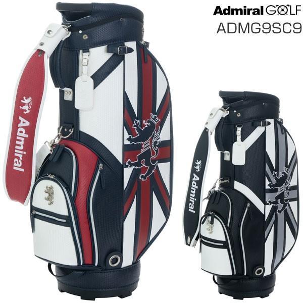 アドミラルゴルフ キャディバッグ イントレ ADMG9SC9