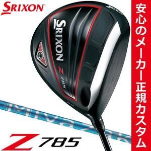 スリクソン Z785 ドライバー Miyazaki KIRI シャフト 特注カスタムクラブ