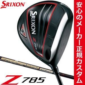 スリクソン Z785 ドライバー フジクラ Speeder 569 / 661 Evolution IV シャフト 特注カスタムクラブ
