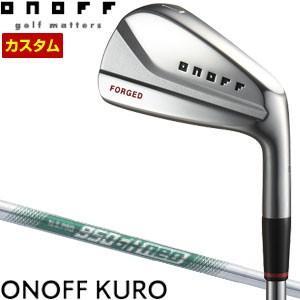 オノフ 2019年モデル KURO FORGED アイアン N.S. PRO 950GH NEO シャフト 5本セット[#6-P] 特注カスタムクラブ