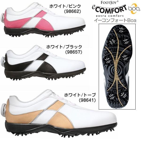 フットジョイ レディース ゴルフシューズ 2014年モデル eコンフォート (イーコンフォート) Boa
