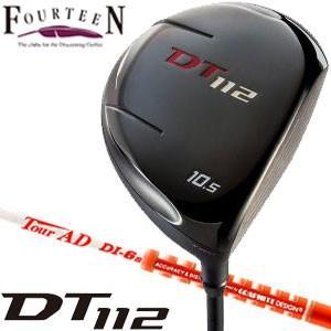 送料無料 特注カスタムクラブ フォーティーン DT112 ドライバー グラファイトデザイン ツアーAD DI シャフト