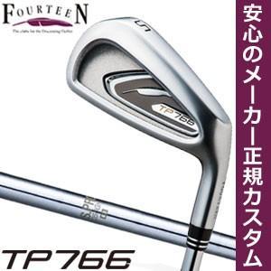 フォーティーン TP766 アイアン N.S. PRO 1050GH シャフト 6本セット[#5-P] 特注カスタムクラブ