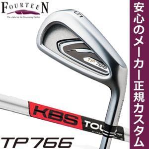 フォーティーン TP766 アイアン KBS TOUR C-TAPER 95 シャフト 6本セット[#5-P] 特注カスタムクラブ