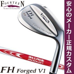 フォーティーン FH Forged V1 ウエッジ N.S.PRO MODUS3 TOUR120 シャフト 特注カスタムクラブ