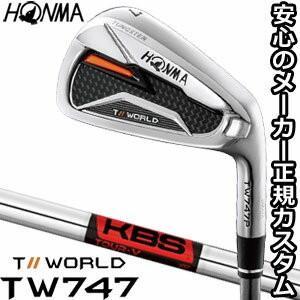 本間ゴルフ ツアーワールド TW747 P アイアン KBS TOUR V シャフト 5本セット[#6-#10] 特注カスタムクラブ