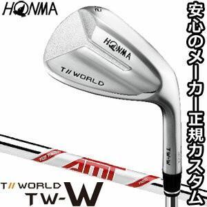 本間ゴルフ ツアーワールド TW-W4 ウエッジ AMT 赤 シャフト 特注カスタムクラブ