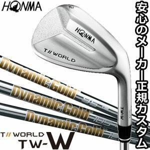 本間ゴルフ ツアーワールド TW-W4 ウエッジ DG95 / DG105 / DG120 シャフト 特注カスタムクラブ