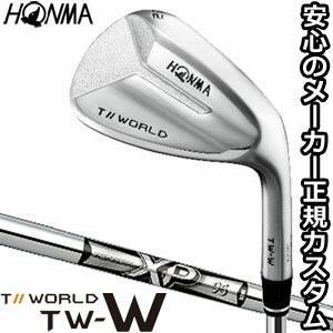 本間ゴルフ ツアーワールド TW-W4 ウエッジ XP95 シャフト 特注カスタムクラブ