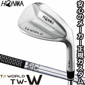 本間ゴルフ ツアーワールド TW-W4 ウエッジ N.S. PRO 750GH シャフト 特注カスタムクラブ