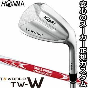 本間ゴルフ ツアーワールド TW-W4 ウエッジ N.S.PRO MODUS3 TOUR120 シャフト 特注カスタムクラブ