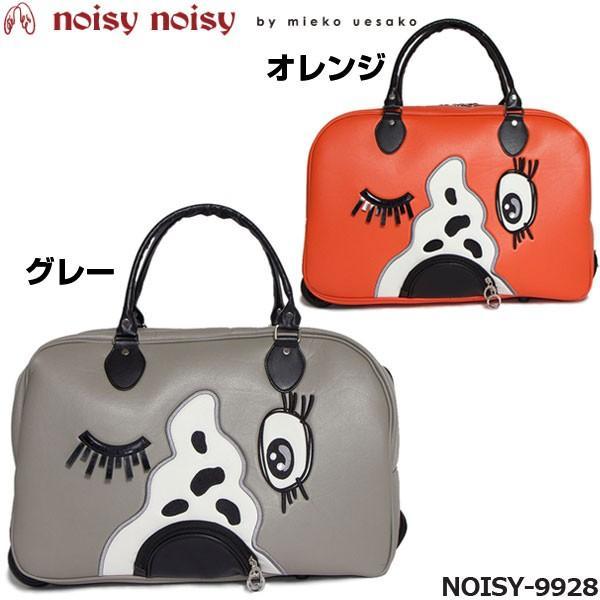 ノイジーノイジー ミエコウエサコ noisy noisy by mieko uesako 顔型 ボストンバッグ NOISY-9928
