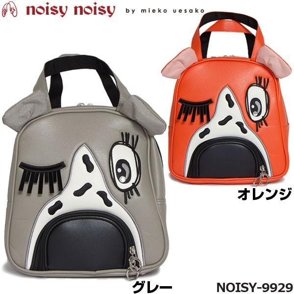 誕生日プレゼント ノイジーノイジー ミエコウエサコ noisy noisy by mieko uesako 顔型 ポーチ NOISY-9929, ヤスイチ激安問屋 5893e4e4