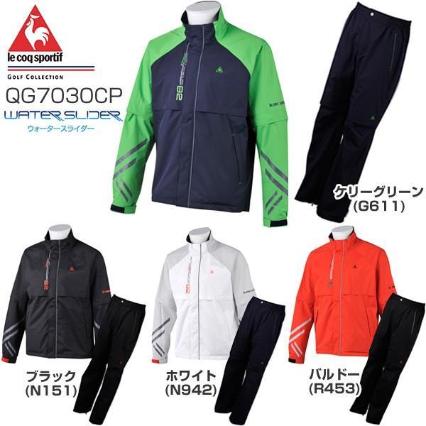 100%品質 ルコック メンズウェア ゴルフ メンズウェア Le 上下セット coq sportif GOLF GOLF 2WAY レインウェア 上下セット QG7030CP, オガシ:4701a602 --- airmodconsu.dominiotemporario.com
