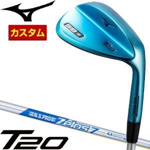特注カスタムクラブ ミズノ T20 ウエッジ ブルーIP仕上げ N.S.PRO ZEROS 7 シャフト