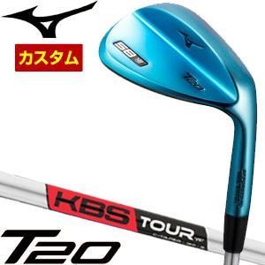 特注カスタムクラブ ミズノ T20 ウエッジ ブルーIP仕上げ KBS TOUR C-TAPER シャフト