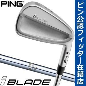 人気が高い  送料無料 i-BLADE ピン i-BLADE アイアン N.S.PRO 950GH 950GH シャフト 5本セット[#6-PW] 送料無料 特注カスタムクラブ, 通販のネオスチール:af95cd6a --- airmodconsu.dominiotemporario.com