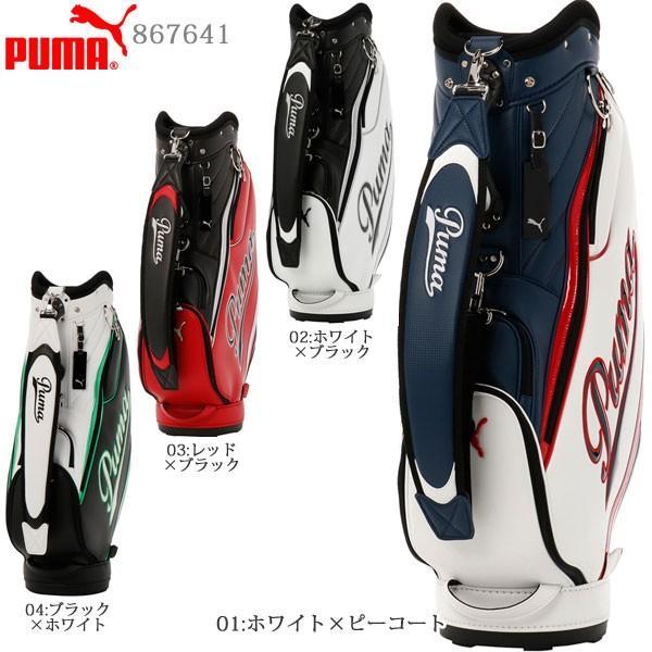 プーマ ゴルフ CB スポーツ キャディバッグ 867641