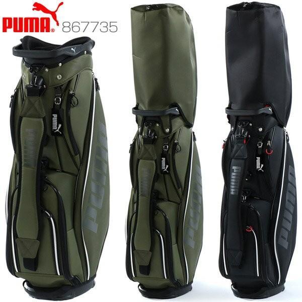 プーマ ゴルフ CB アドバンス キャディバッグ 867735