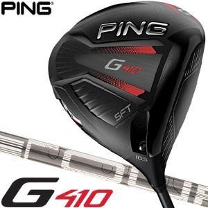 満点の ピン G410 SFT ドライバー PING TOUR 173-65 / 173-75 シャフト, ワイワイパーツ 581a1a19