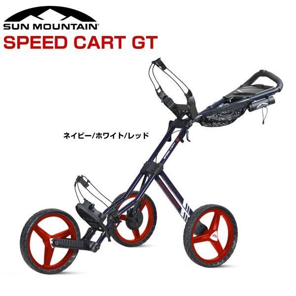 サンマウンテン プッシュカート スピードカート GT