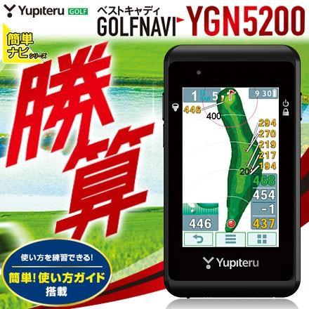 【予約販売】本 今なら7%OFFクーポン発行中 ユピテル YUPITERU 簡単 GPSゴルフナビ YGN5200, えにし屋 3545cb15