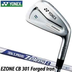 高い品質 ヨネックス EZONE ZELOS8 CB301 フォージド アイアン N.S.PRO N.S.PRO ZELOS8 EZONE シャフト 4本セット[#7-P] 特注カスタムクラブ, カナギマチ:7ee3d383 --- airmodconsu.dominiotemporario.com