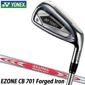 ヨネックス EZONE CB701 フォージド アイアン N.S.PRO MODUS SYSREM3 TOUR125 シャフト 4本セット[#7-P] 特注カスタムクラブ