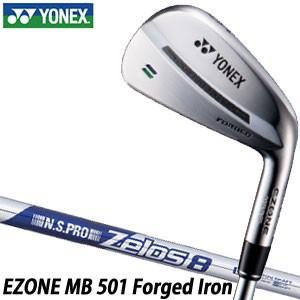 ヨネックス EZONE MB501 フォージド アイアン N.S.PRO ZELOS8 シャフト 4本セット[#7-P] 特注カスタムクラブ