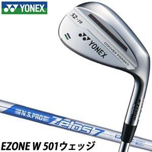 ヨネックス EZONE W 501 ウエッジ N.S.PRO ZELOS7 シャフト 特注カスタムクラブ