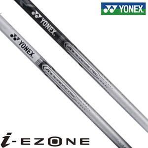 ヨネックス i-EZONE ドライバー専用 NST300 / NST300冬 シャフト