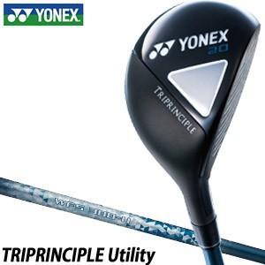 ヨネックス トライプリンシプル ユーティリティー WFS 300-Uシャフト