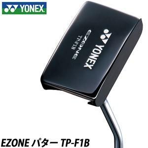 世界的に 今なら7%OFFクーポン発行中 ヨネックス EZONE パター TP-F1B, 木曽岬町 a11a97af