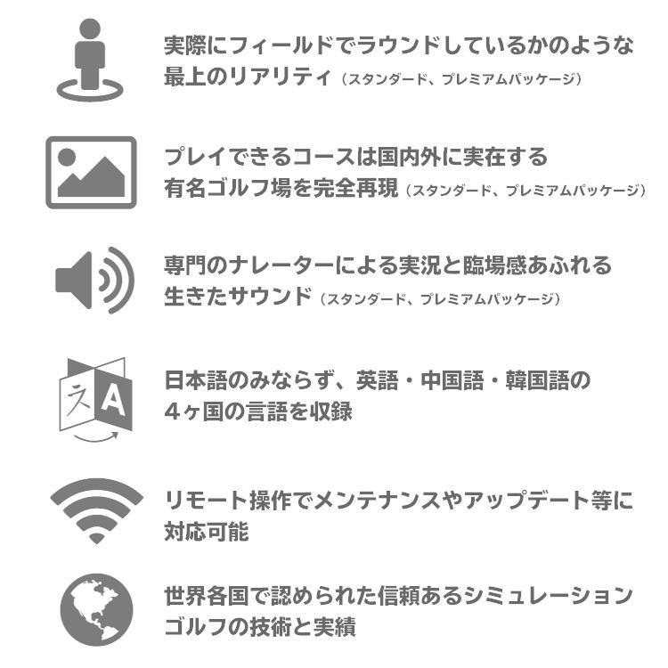 ゴルフシミュレーター SkyTrak スカイトラック パソコン版スタンダードパッケージ(セット) ハードウェア+ソフトウェア(6種類)日本正規品 golfshop-champ 05